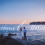 destination wedding in Dubrovnik cover image